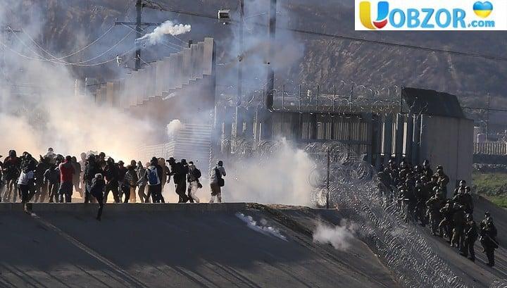 Прорив кордону: США розігнали мігрантів сльозогінним газом
