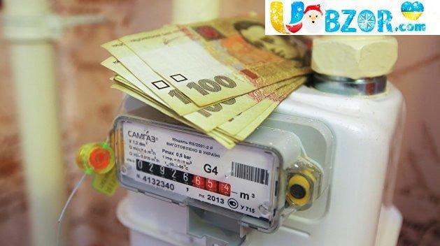 Субсидії в Україні: стало відомо, хто втратить виплати в 2019 році