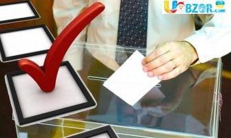 В Україні 31 грудня стартує президентська виборча компанія