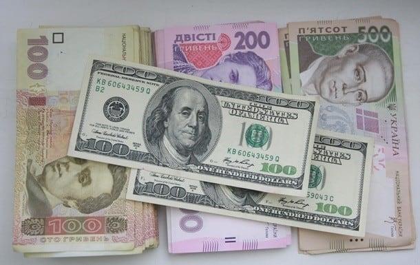 Вартість долара на міжбанку знизилась до 27,78 / 27,85