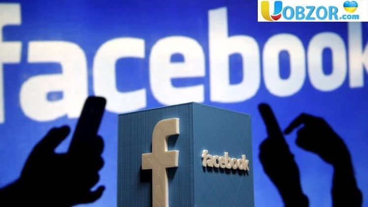 Новий витік даних з Facebook. Компанія визнала провал