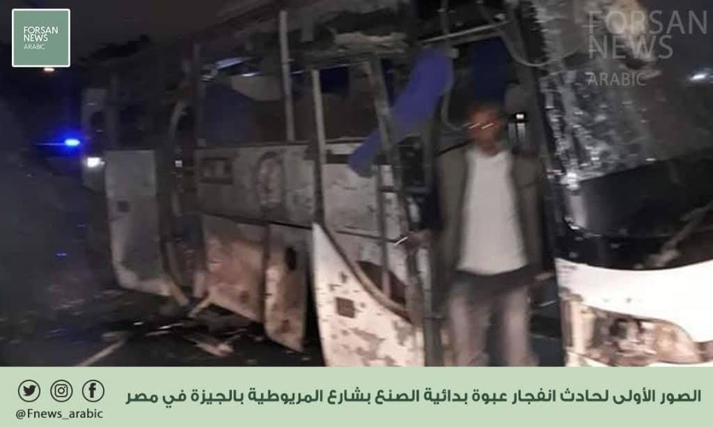 У Каїрі вибухнув автобус: є загиблі