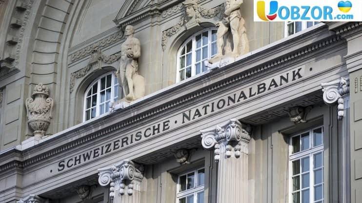 Центральний банк Швейцарії почав приносити мільярдні збитки