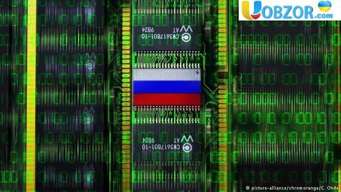Росія активно намагається втрутитися в майбутні вибори. КІБЕРАТАКИ