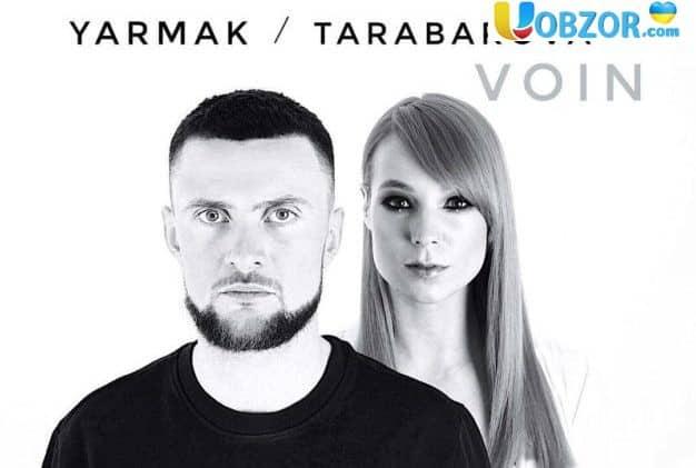 """Пісня """"Воїн"""". Тарабарова і Ярмак присвятили українським військовим"""