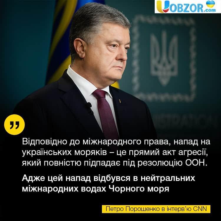 Путін досі не відповів Порошенко
