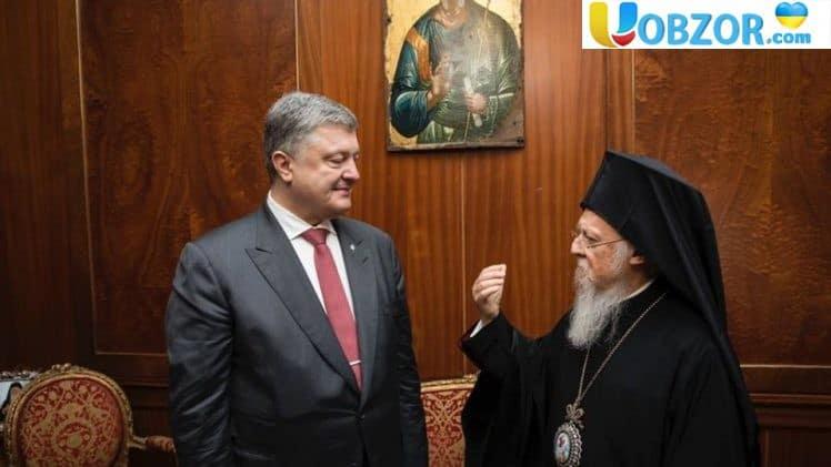 Об'єднавчий Собор: Порошенко оголосив дату автокефалії УПЦ