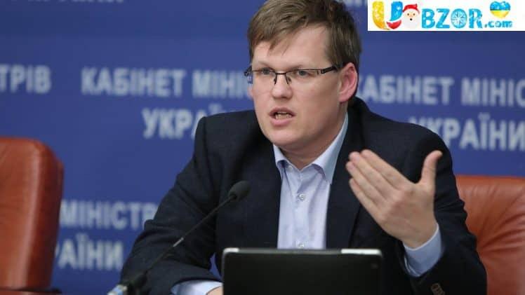 2 млн. пенсіонерів будуть отримувати підвищену пенсію з 1 січня, - Розенко