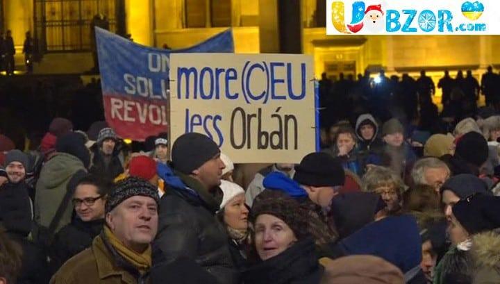 Протести в Угорщині проти дій Кабміну досі не вщухають