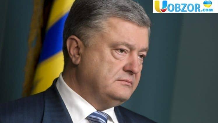 Захоплення українських моряків. Путін досі не відповів Порошенко