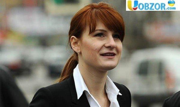 Арештована в США росіянка Бутіна визнала провину