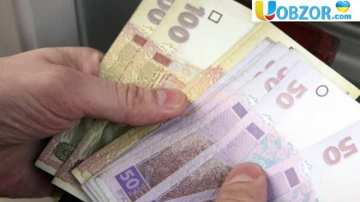 Від сьогодні, 1 грудня в Україні зросте пенсія
