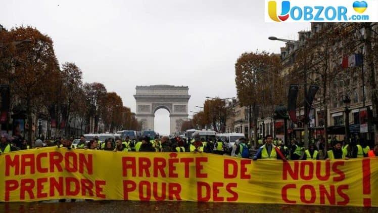 Протести «ЖОВТИХ ЖИЛЕТІВ» у Франції: кількість затриманих зростає