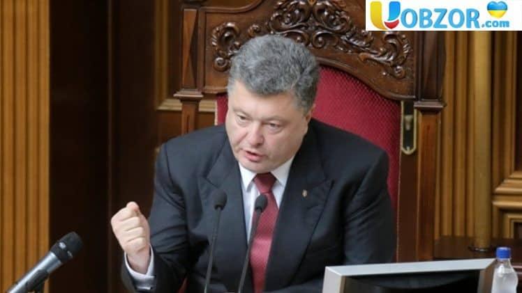 У парламенті зареєстрували законопроект про розірвання договору з РФ