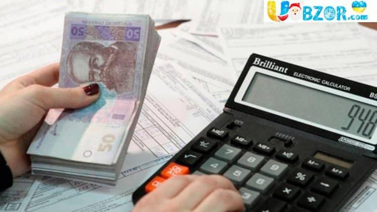 Монетизація субсидій: З 1 січня українцям будуть перераховувати гроші