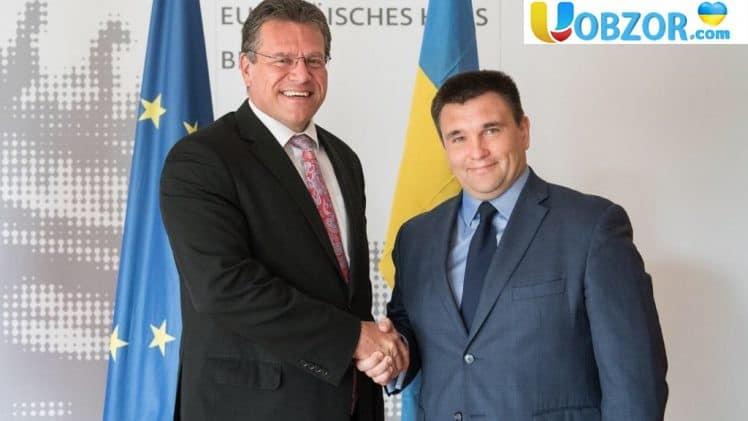 Глава українського МЗС зустрінеться з віце-президентом Єврокомісії