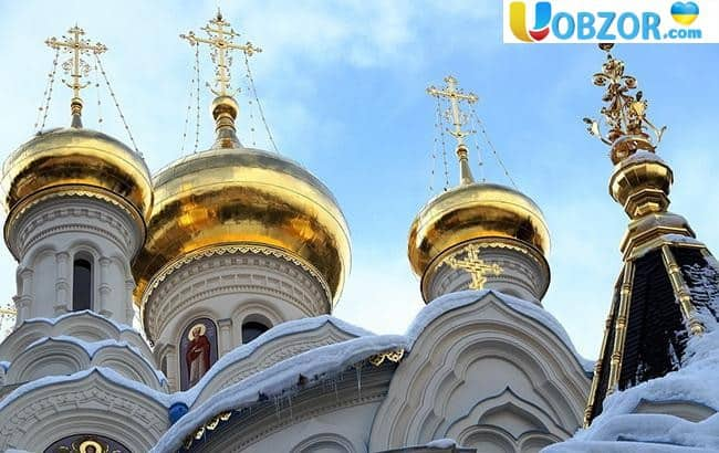 Надання Томосу стане початком нового витка релігійного протистояння в Україні