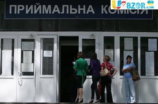 В Україні змінилися умови вступу до вузів: що чекає на абітурієнтів?