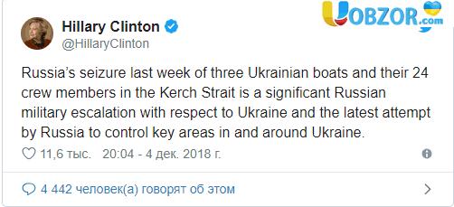 Українські військовополонені повинні повернутися додому - Клінтон