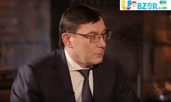 Генпрокурор Луценко заявив, що знає прізвище замовника вбивства Гандзюк