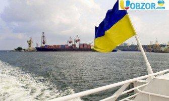 Закон про прилеглу зону України - схвалила ВР України в другому читані