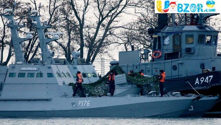 Суд в Криму уточнив термін ув'язнення українських моряків