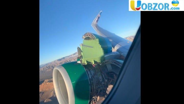 Літак втратив обшивки двигуна по дорозі з Лас-Вегаса в Тампа. +Відео