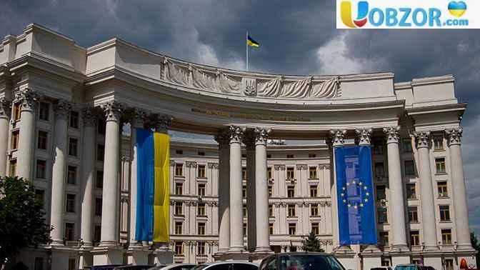 МЗС не буде реєструвати спостерігачів від РФ - Вибори-2019
