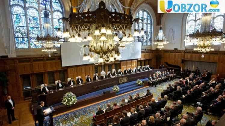 Україна подала в суд ООН заяву з приводу юрисдикції у справі проти РФ