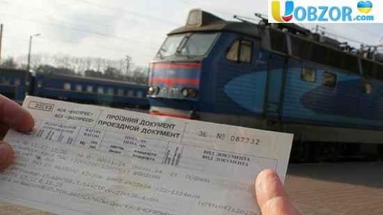 Під пасажиром в поїзді Херсон-Львів обірвалася верхня полиця