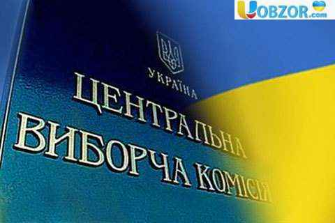 ЦВК зареєстрував кандидатів в президенти Гриценко, Мураєва і Купрія