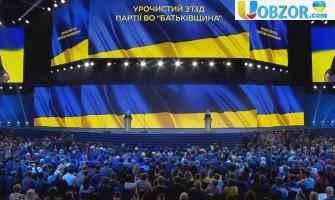 Філарет на розігріві, Саакашвілі на зв'язку: Юлія Тимошенко пішла в президенти