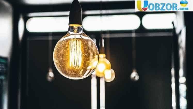 В Україні скасували нічний тариф на електроенергію для юридичних осіб