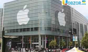 Виручка Apple зменшилась