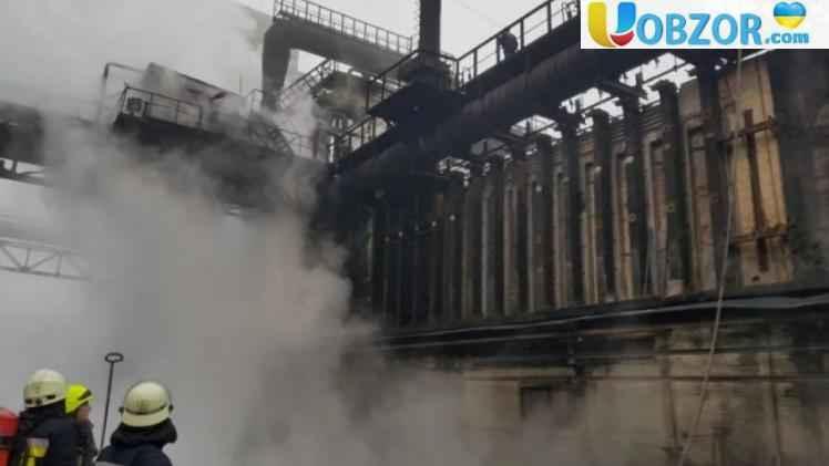 Дніпровський коксохімічний завод: прогримів вибух +ВІДЕО