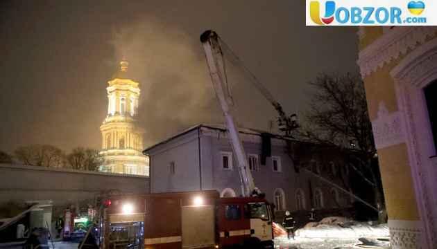 Чоловіку, який підпалив будівлю Лаври, повідомили про підозру