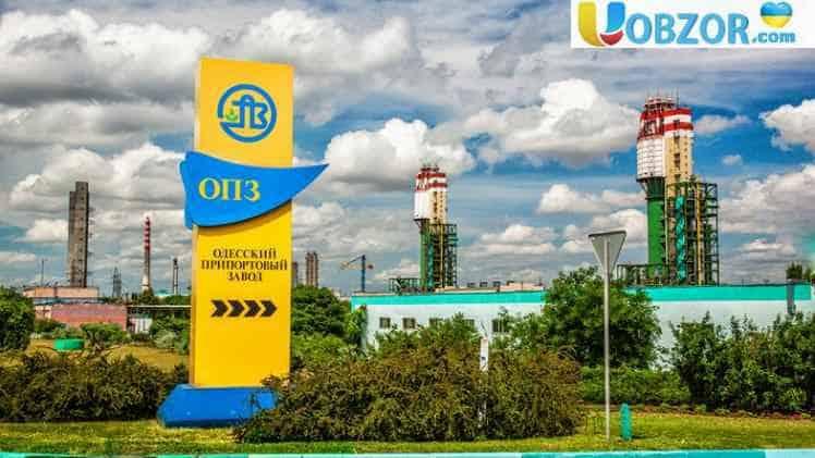 Приватизація в Україні: Кабмін розширив список об'єктів