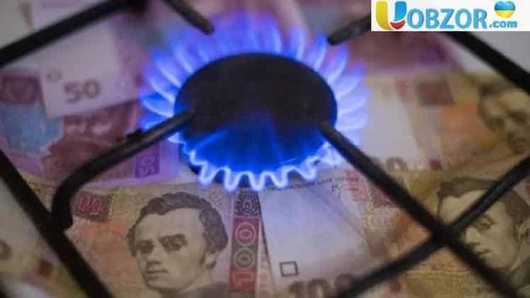У Кабміні розповіли, як і коли виростуть ціни на газ