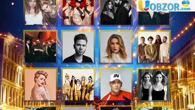 """""""Євробачення 2019"""": оприлюднено порядок виступів учасників нацвідбору"""