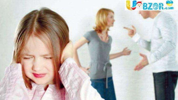 Сьогодні набрав чинності Закон про боротьбу з домашнім насильством