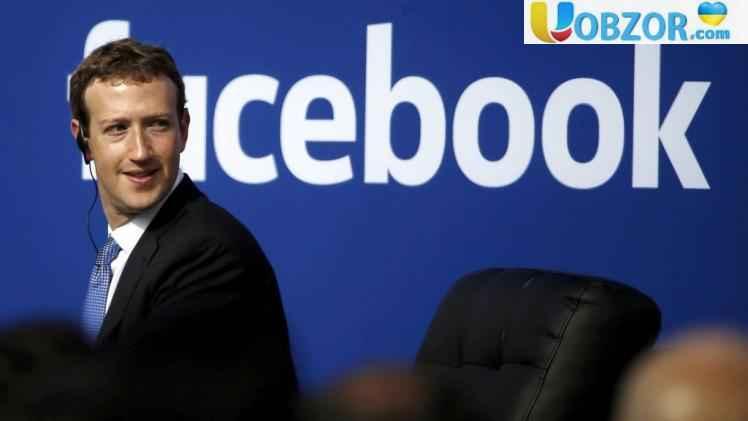 Цукерберг запевнив, що FACEBOOK не продає дані користувачів