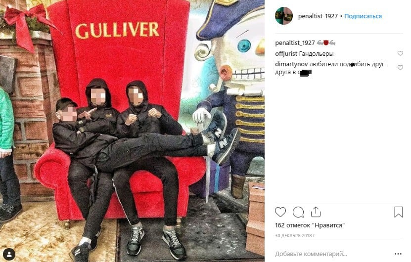 Школярі, які побили чоловіка в Києві, виявилися фанатами Гітлера і білого націоналізму