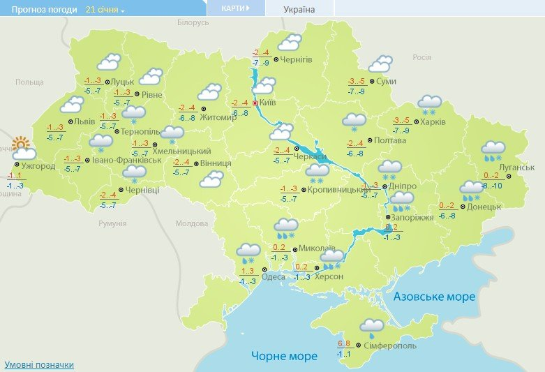 З 21 січня на більшості України очікується сніг та мороз