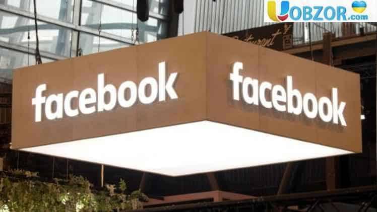 Вибори президента в Україні. Facebook посилює правила політичної реклами