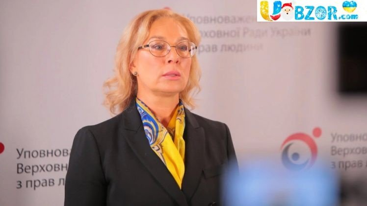 Денисова про українських військово-полоненних