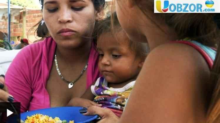 Політична криза в Венесуелі: тисячі людей тікають з країни