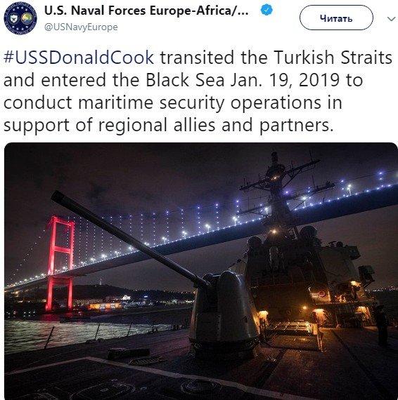 "Ракетний есмінець ВМС США ""Дональд Кук"" ввійшов в Чорне море"