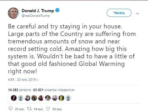 Через непогоду Трамп побажав американцям глобального потепління