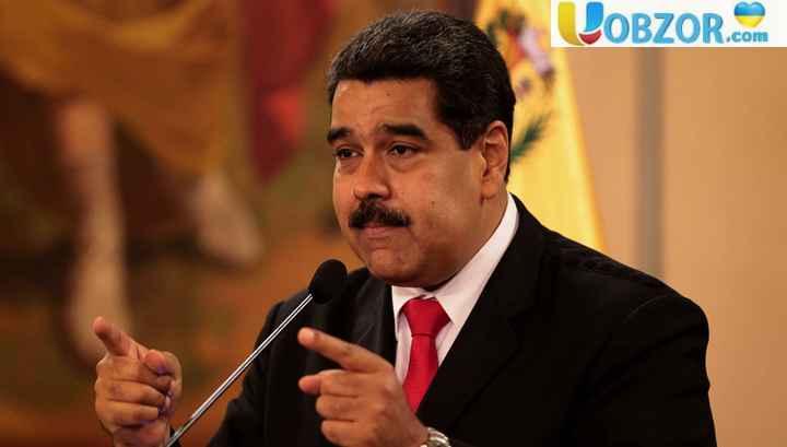 Президент Венесуели Ніколас Мадуро звернувся за підтримкою до Богородиці