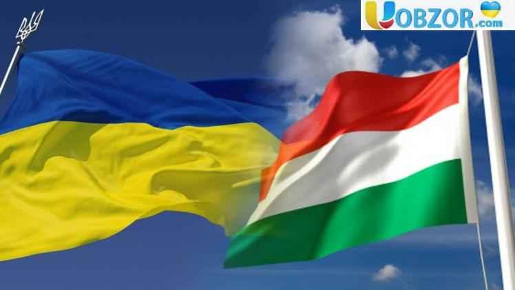 Український Закон про освіту«напівфашистський, - уряд Угорщини